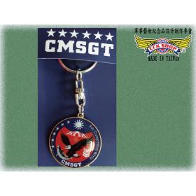 空軍第六混合聯隊鑰識圈